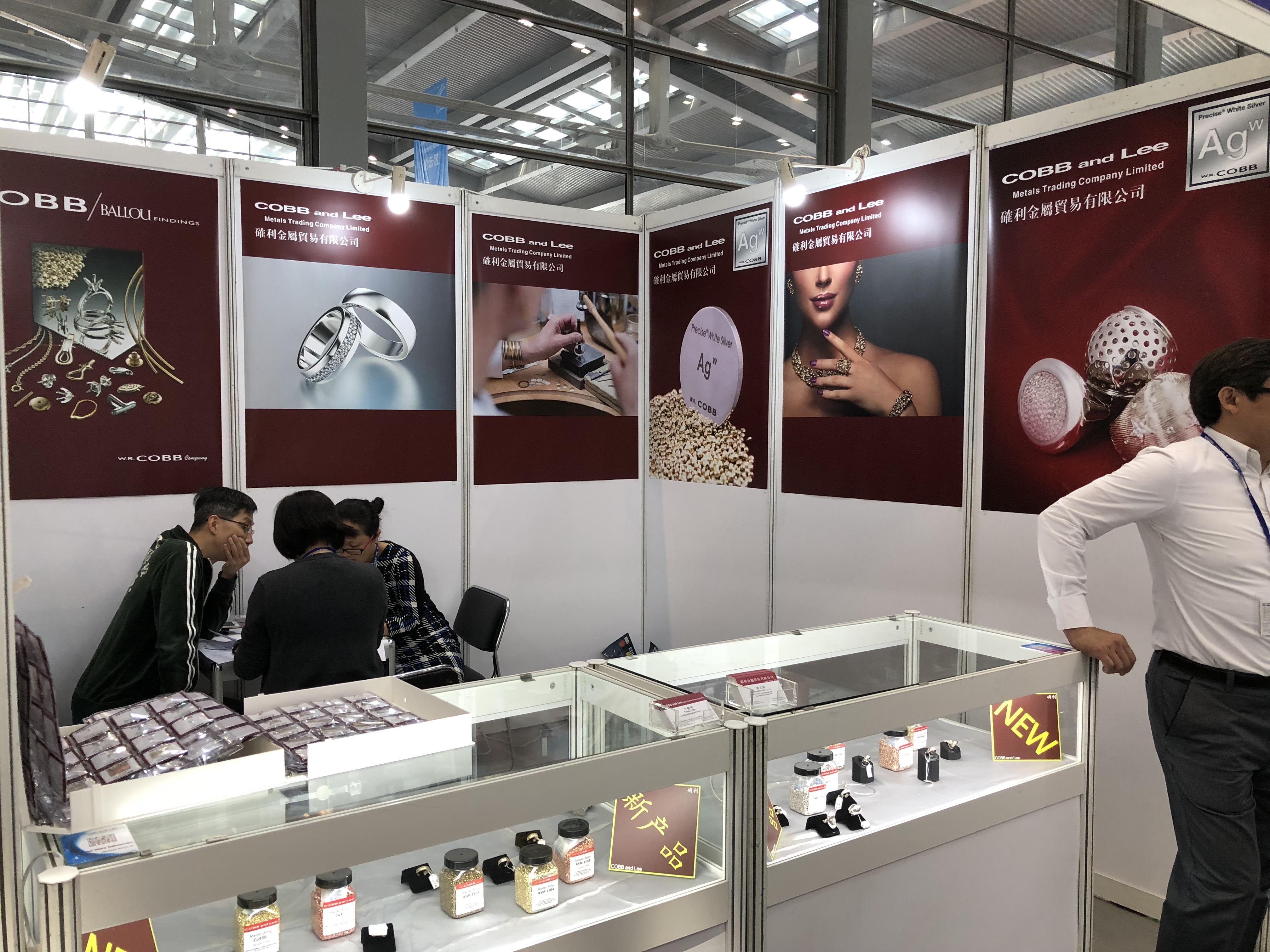 19-22/04/2018<br />China International Gold, Jewellery & Gem Fair – Shenzhen