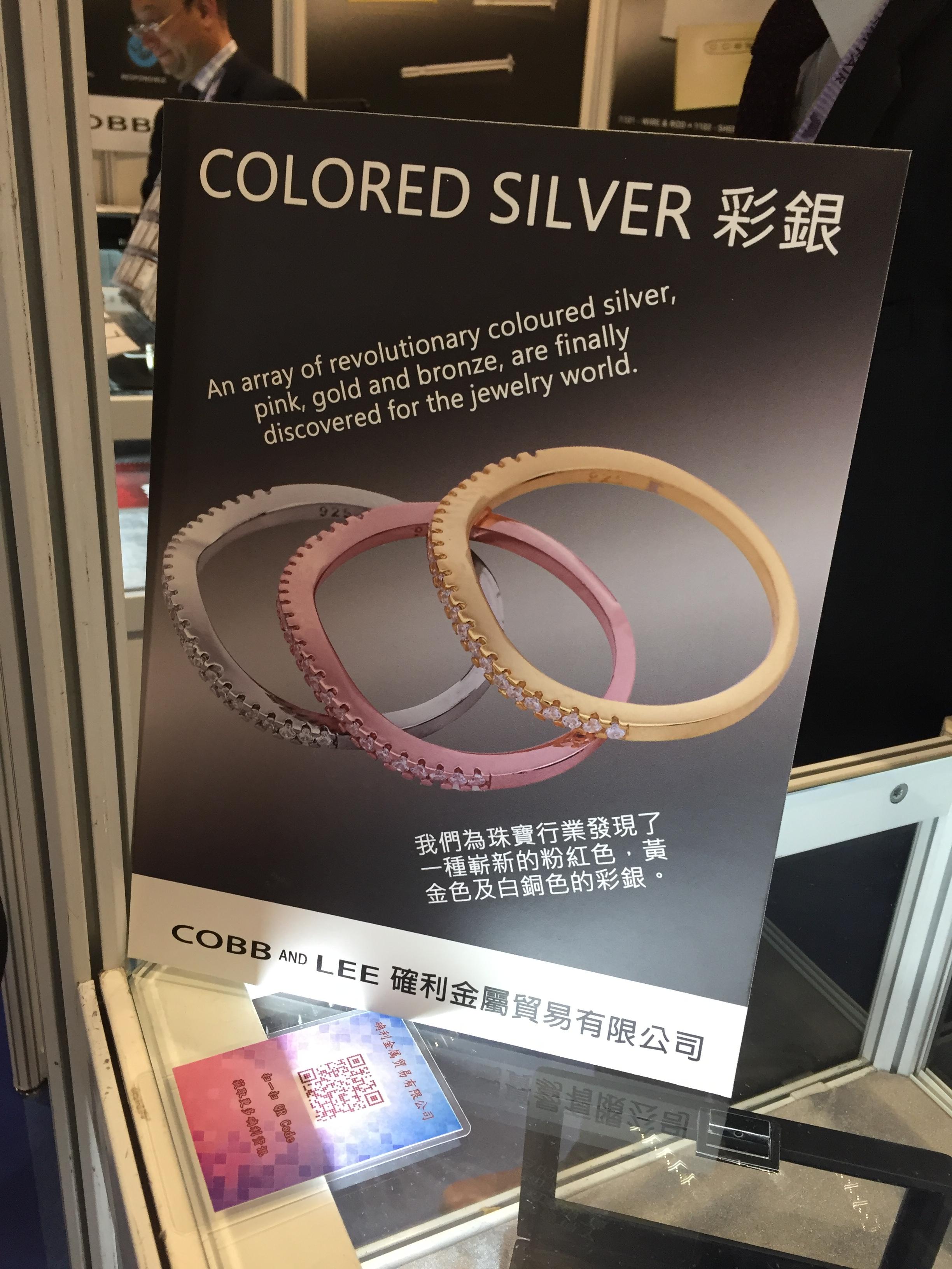 14-18/09/2018<br />Hong Kong Jewellery & Gem Fair