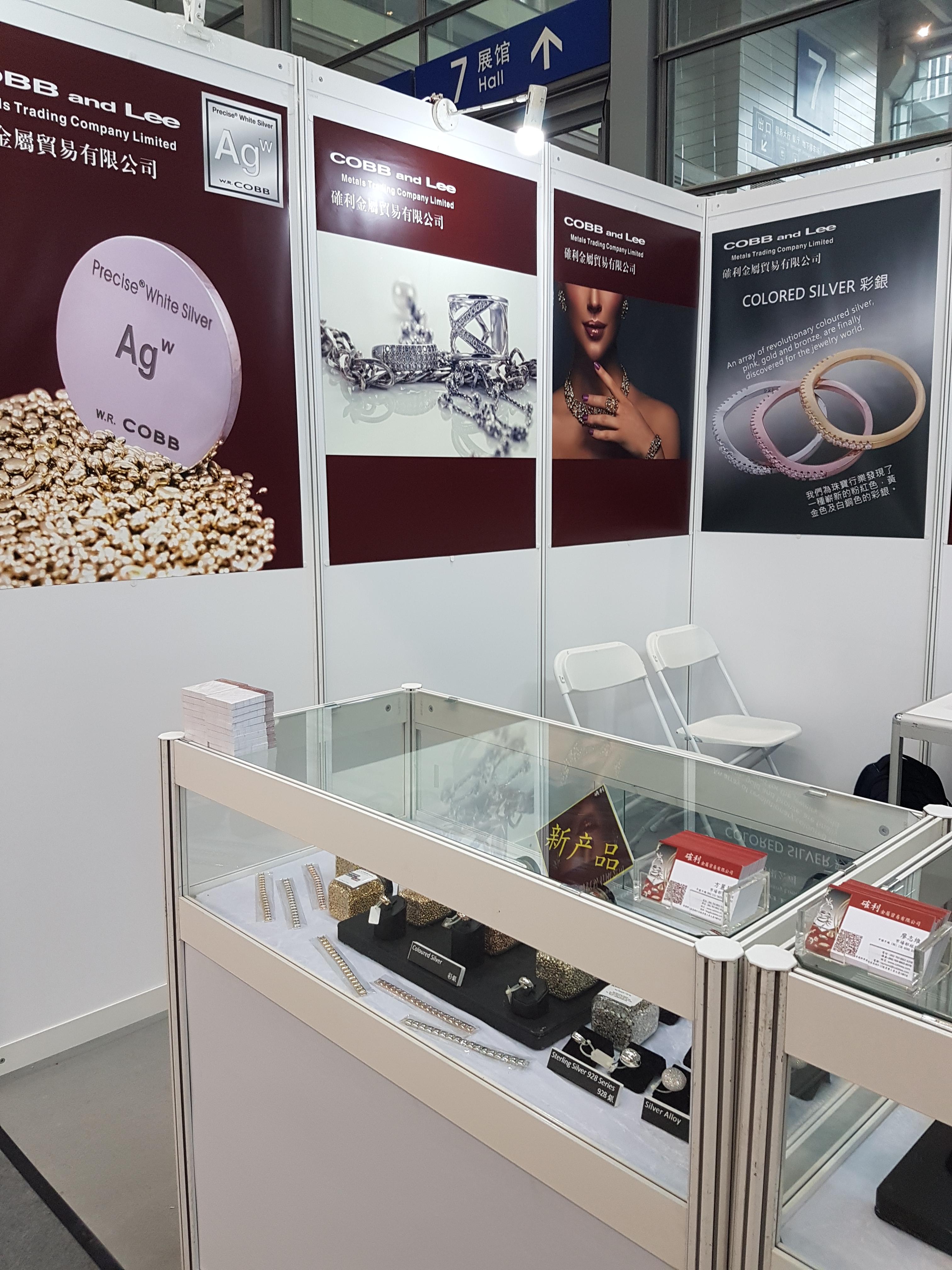 19-22/04/2019<br />China International Gold, Jewellery & Gem Fair – Shenzhen