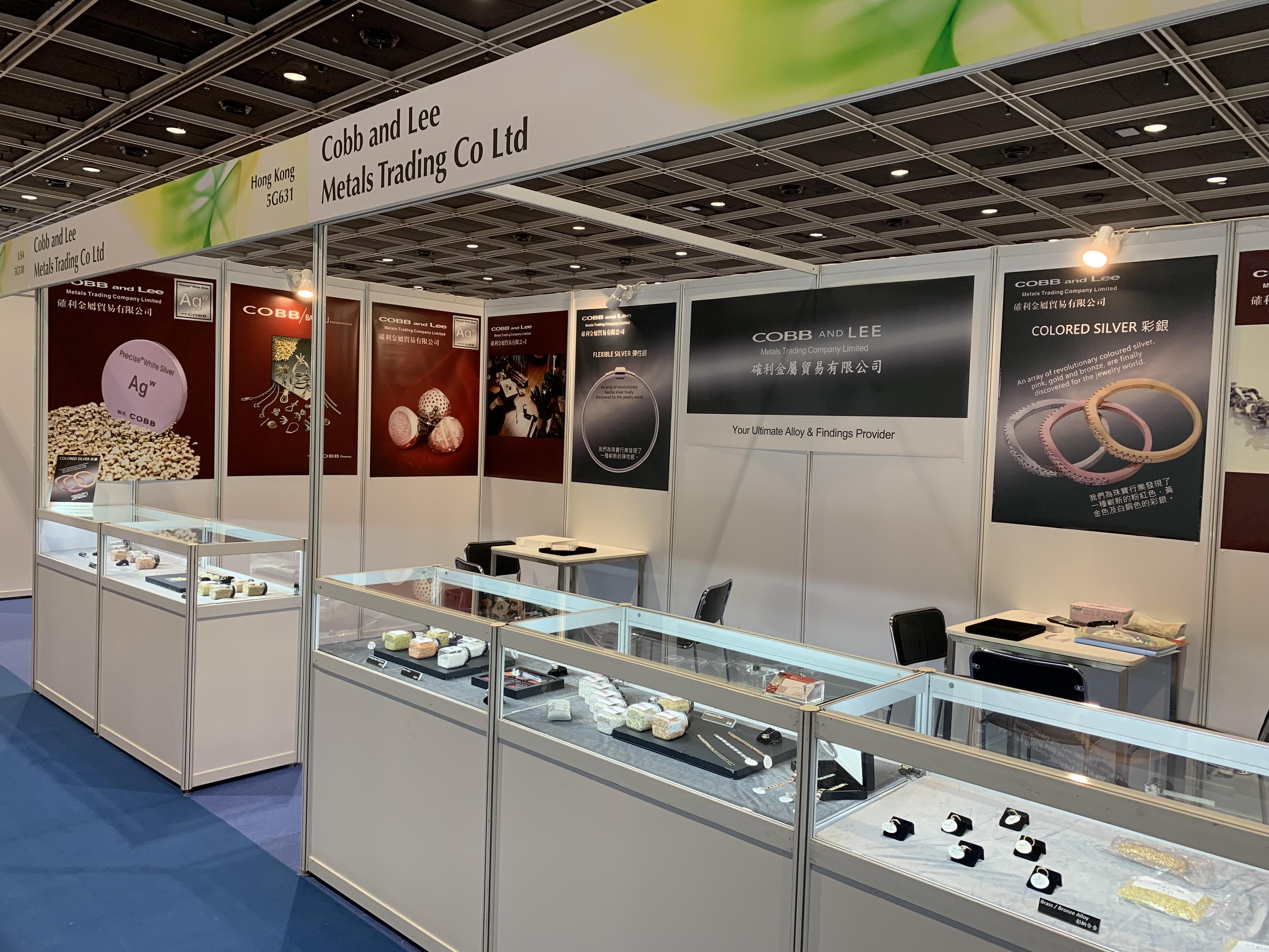 18-22/09/2019<br />Hong Kong Jewellery & Gem Fair